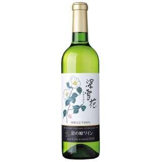 岩の原ワイン 深雪花 白 720ml【白ワイン】