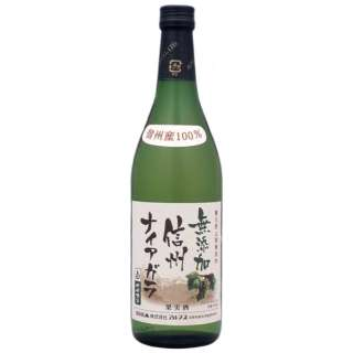 アルプス 無添加 信州ナイアガラ 720ml【白ワイン】