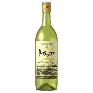 十勝ワイン トカップ 白 720ml【白ワイン】