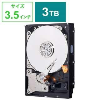WD30EZRZ 内蔵HDD [3.5インチ /3TB] 【バルク品】