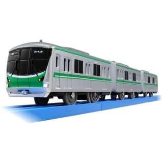 プラレール S-18 東京メトロ 千代田線 16000系