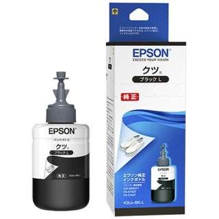 KSU-BK-L 純正プリンターインク ビジネスインクジェット(EPSON) ブラック