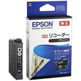 RDH-BK-L 純正プリンターインク Colorio(EPSON) ブラック