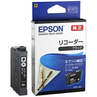 RDH-BK 純正プリンターインク Colorio(EPSON) ブラック