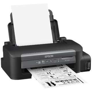 PXS160T インクジェットプリンター [L判~A4]