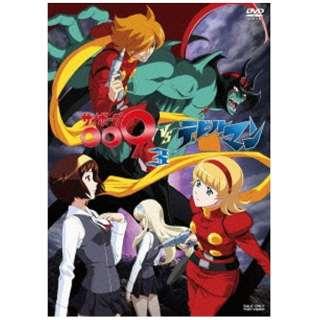 サイボーグ009VSデビルマン Vol.3 【DVD】