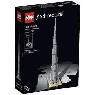 LEGO(レゴ) 21031 アーキテクチャー ブルジュ・ハリファ