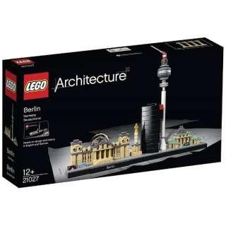 LEGO(レゴ) 21027 アーキテクチャー ベルリン