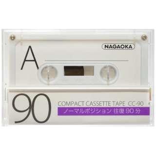 CC-90 カセットテープ [1本 /90分 /ノーマルポジション]