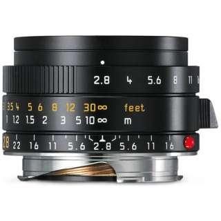カメラレンズ M F2.8/28mm ASPH. ELMARIT(エルマリート) ブラック [ライカM /単焦点レンズ]