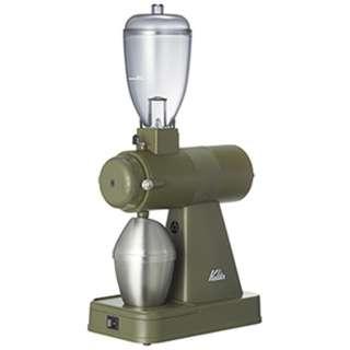 KCG-17 業務用・電動コーヒーミル NEXT G AG