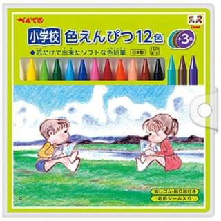 [色鉛筆] 小学校色えんぴつ 12色+3色 GCG1-12P3