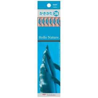 [鉛筆] かきかた鉛筆 ハローネイチャーDL (硬度:2B) 1ダース KB-KHNDL2B