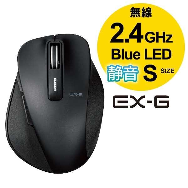 M-XGS10DBSBK マウス EX-G Sサイズ ブラック  [BlueLED /5ボタン /USB /無線(ワイヤレス)]