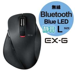 M-XGL10BBSBK マウス EX-G Lサイズ ブラック  [BlueLED /5ボタン /Bluetooth /無線(ワイヤレス)]