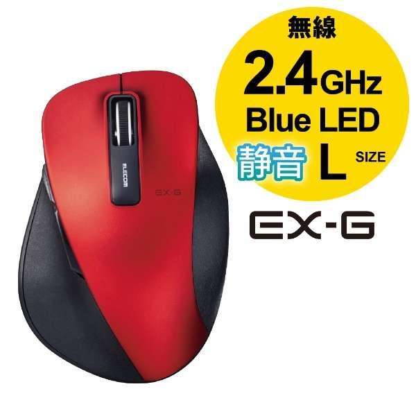 マウス EX-G Lサイズ レッド M-XGL10DBSRD [BlueLED /無線(ワイヤレス) /5ボタン /USB]