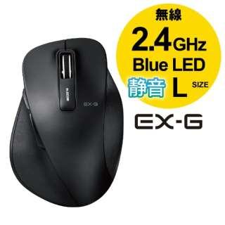 M-XGL10DBSBK マウス EX-G Lサイズ ブラック  [BlueLED /5ボタン /USB /無線(ワイヤレス)]