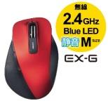 マウス EX-G Mサイズ レッド M-XGM10DBSRD [BlueLED /無線(ワイヤレス) /5ボタン /USB]