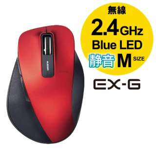 M-XGM10DBSRD マウス EX-G Mサイズ レッド  [BlueLED /5ボタン /USB /無線(ワイヤレス)]