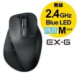 M-XGM10DBSBK マウス EX-G Mサイズ ブラック  [BlueLED /5ボタン /USB /無線(ワイヤレス)]