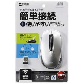 MA-WH126S マウス シルバー [光学式 /3ボタン /USB /無線(ワイヤレス)]