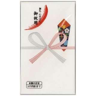 [ぽち袋] 円入袋 真〆 10枚入 ノ-130
