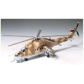1/72 ウォーバードコレクション ミル Mi-24 ハインド