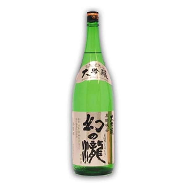 幻の瀧 大吟醸 1800ml【日本酒・清酒】