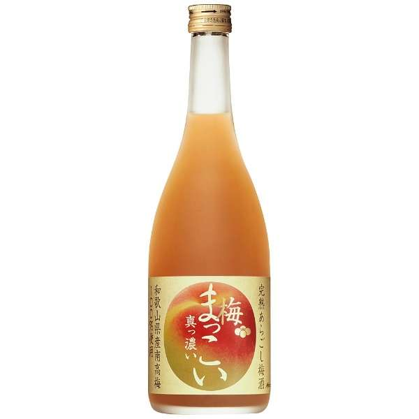 完熟あらごし梅酒 梅まっこい 720ml【梅酒】