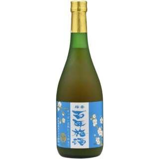 梅香 百年梅酒 すっぱい完熟にごり仕立て 720ml【梅酒】