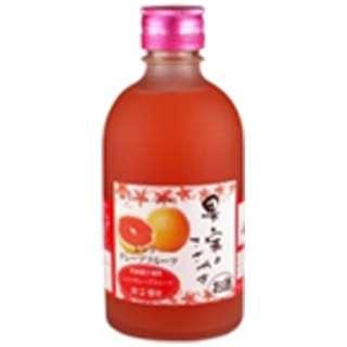 果実のささやき レッドグレープフルーツ 300ml