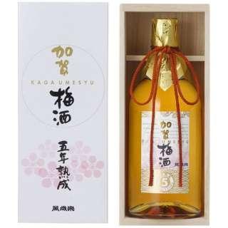 萬歳楽 加賀梅酒 5年熟成 720ml【梅酒】