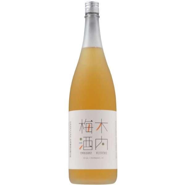 木内梅酒 1800ml【梅酒】