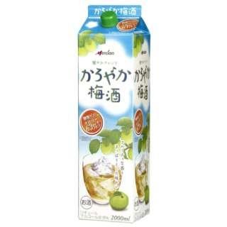 かろやか梅酒 2000ml【梅酒】