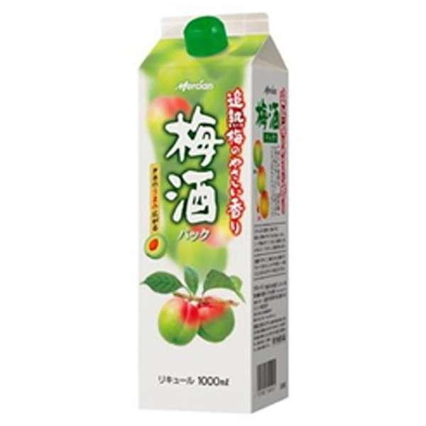 メルシャン 梅酒パック 1000ml【梅酒】