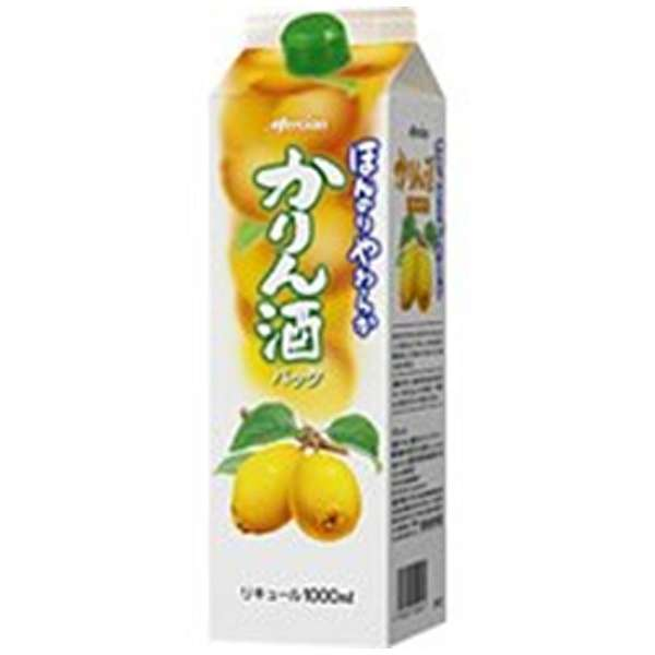 メルシャン かりん酒パック  1000ml【リキュール】