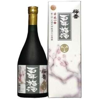 梅香 百年梅酒 720ml【梅酒】