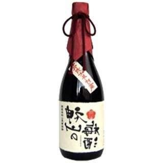 神山の梅酒 長期七年貯蔵 720ml