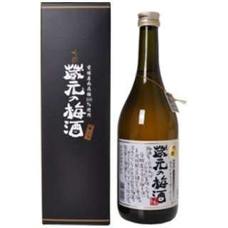 蔵元の梅酒 吟撰 720ml