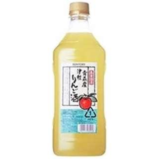 特撰果実酒房 青森産津軽りんご酒  1800ml【リキュール】