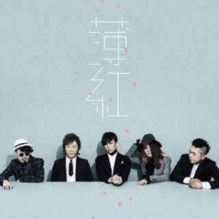 LACCO TOWER/薄紅 【CD】