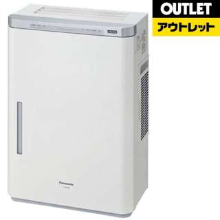 【アウトレット品】 空気清浄機 「ジアイーノ」(~40畳) F-JDL50-W ホワイト 【生産完了品】