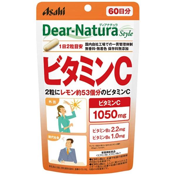 ディアナチュラスタイル ビタミンC 60日分 120粒