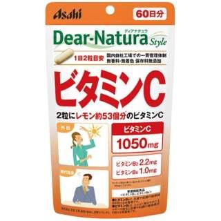 Dear-Natura(ディアナチュラ)ディアナチュラスタイル ビタミンC60日分(120粒)〔栄養補助食品〕
