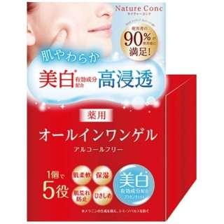 Nature Conc (ネイチャー コンク)  薬用 モイスチャーゲル (100g) [オールインワンゲル]