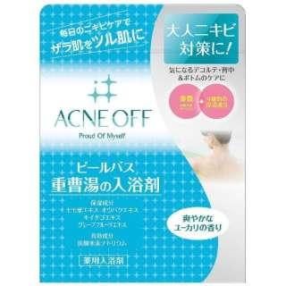 薬用アクネオフピールバス 重曹湯の入浴剤(500g) [入浴剤]