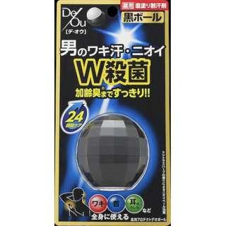 DeOu(デオウ)薬用プロテクトデオボール(15g)〔デオドラント〕