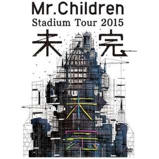 Mr.Children/Mr.Children Stadium Tour 2015 未完 【DVD】