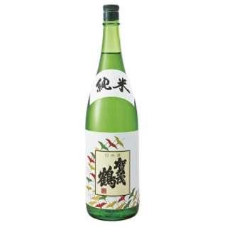 賀茂鶴 純米 1800ml【日本酒・清酒】