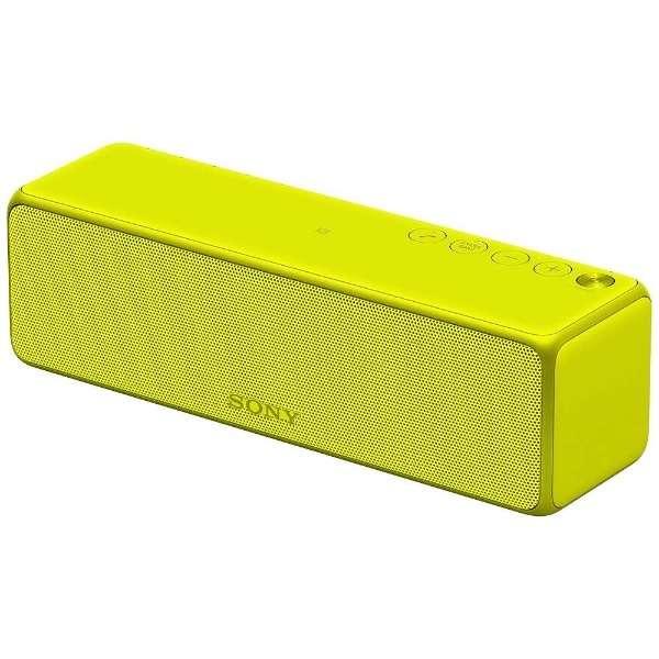 SRS-HG1 ブルートゥース スピーカー h.ear go ライムイエロー [Bluetooth対応 /Wi-Fi対応]